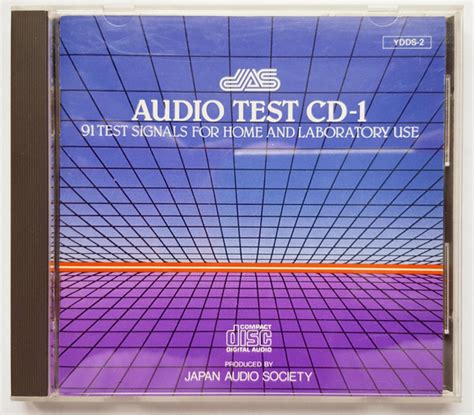 audio test various audio test cd 1 91 test signals for home and