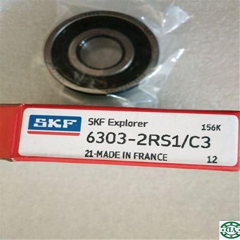 Lahar Bearing 6303 2rs Sf made in china