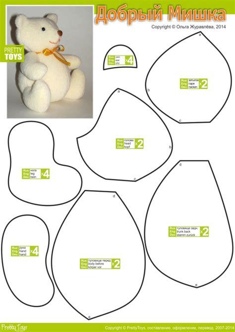 pattern felt bear добрый толстый мишка teddy bear felt pattern ideas design