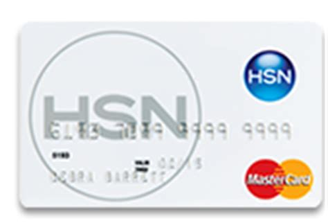 Where Can I Buy Hsn Gift Cards - hsn credit card how to pay your bill