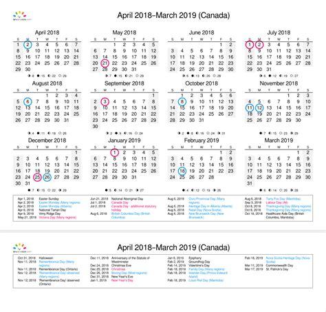 make calendar pdf printable calendar for pdf