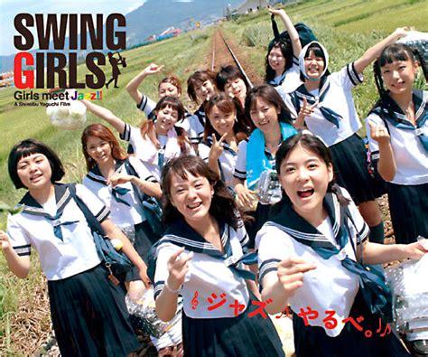 swing girl girlband スウィングガールズ dsこらむ 秋の夜長のおすすめ映画 抱腹絶倒編 naver まとめ