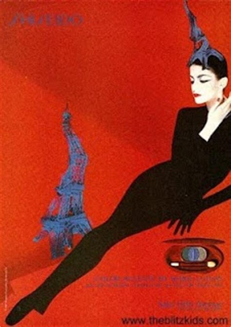 Jolies Advert For Shiseido Japan by 17 Best Images About Shiseido On Postcards
