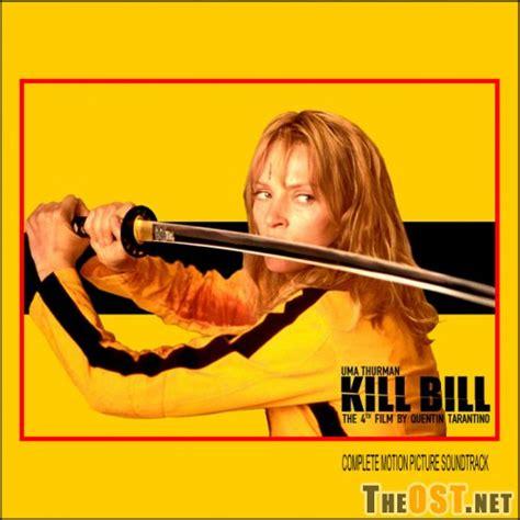gimme more bananas kill bill kill bill soundtrack vol 1 www imgkid com the image