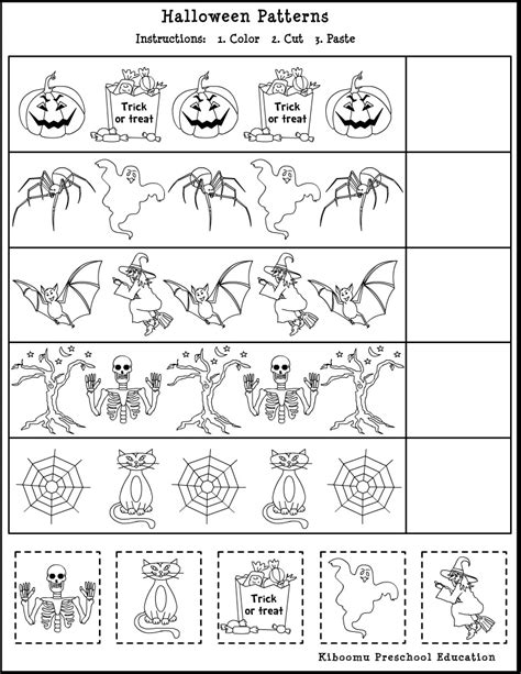 kindergarten halloween pattern worksheets first grade math activities addition and subtraction