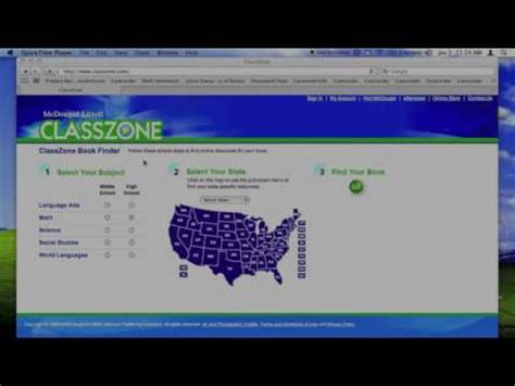 activate your products classzone classzone activation codes