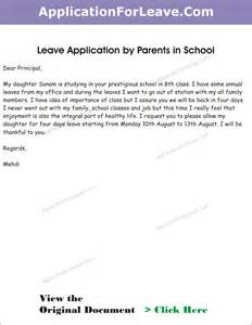 When Do College Admission Letters Go Out Leave Application By Parents Due To Going Out Of Station