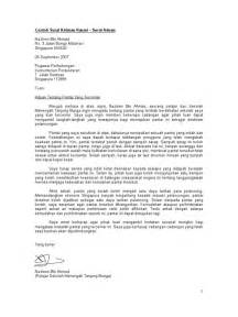 contoh surat rasmi aduan tentang kantin sekolah contoh 193