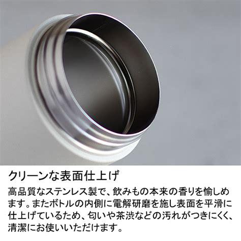 Kinto Travel Tumbler 350ml White 20932 楽天市場 キントー トラベルタンブラー カーキ 20934 travel tumbler 350ml 真空二重構造