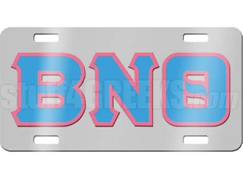 Permission Letter To Keep License Plates 17 best images about beta nu theta on pink