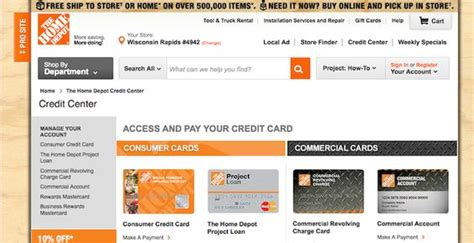 home cards and credit cards on
