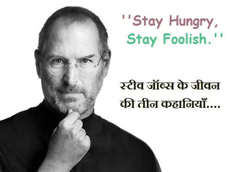 biography of steve jobs in hindi language स त कब र द स ज वन sant kabir das biography in hindi