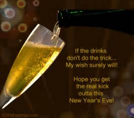 New year s eve free new year s eve ecards greeting cards 123