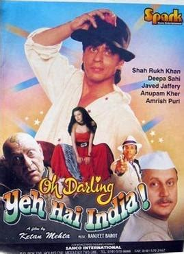film india oh saiba oh darling yeh hai india wikipedia