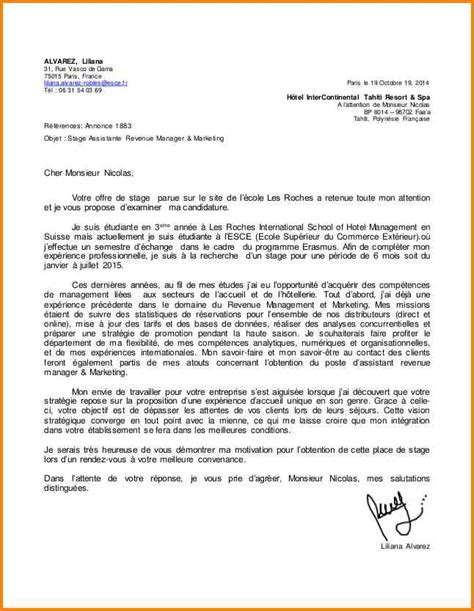 lettre format pr 233 sentation courrier officiel