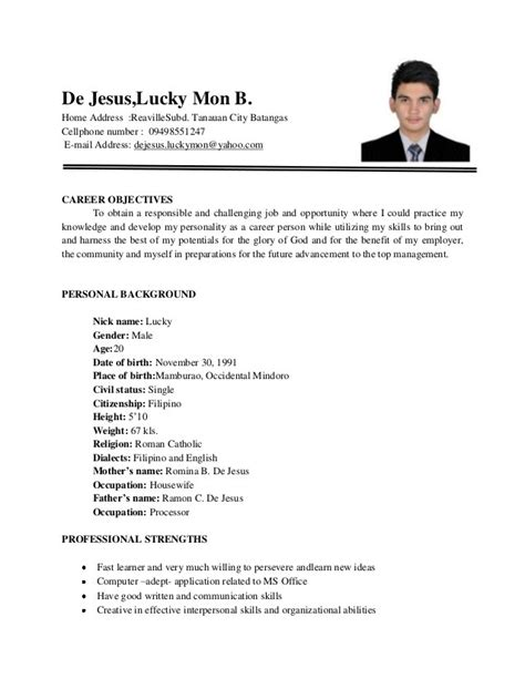 sle resume for diploma in mechanical engineering research essay libguides at point loma nazarene