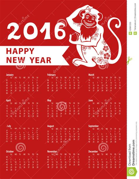 2016 No Calendã Chines Calendar 2016 Zodiac Monkey Vertical Stock Vector