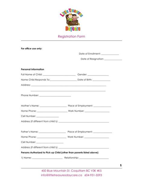 child care enrollment form template 9 daycare application form templates free pdf doc