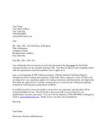 sample cover letter for dental assistant cover letter