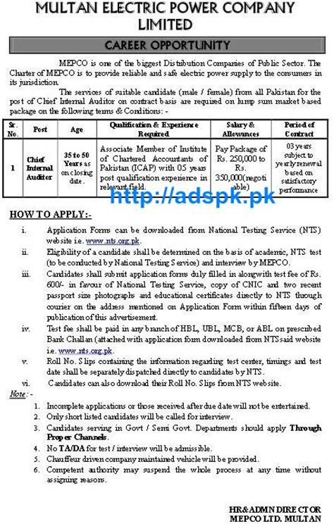 mepco test pattern nts latest nts jobs of mepco multan electric power company ltd
