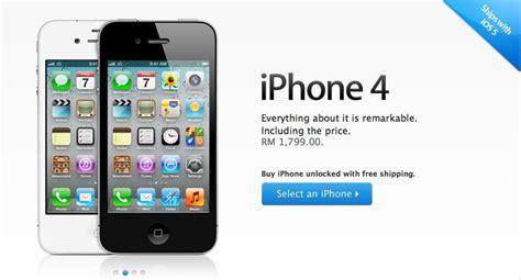 Hp Iphone 4 Di Malaysia Apple Iphone 4 8gb Kini Di Malaysia Berharga Rm1799 Amanz