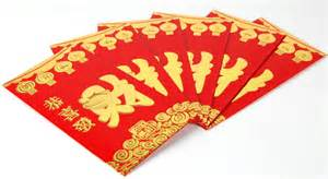lunar new year envelopes new year traditions envelope www pixshark