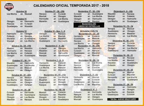 Calendario Temporada Definen Fechas De Temporada 2017 2018