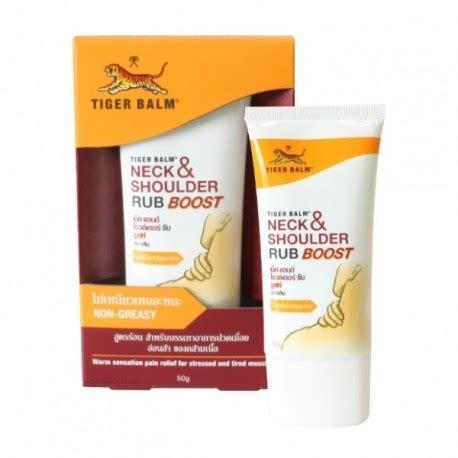 Grosir Tiger Balm Neck Shoulder Rub 50g tiger balm neck and shoulder rub boost 50g