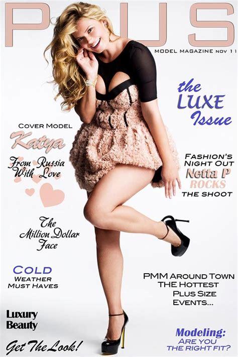 Plus Model Magazine images plus size we admire rediff getahead