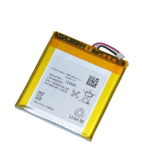 jual battery baterai xperia acro s lt26w original 1 gng mobile battery lt26w for sony xperia acro s lt26 1840