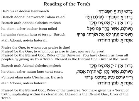 the torah hebrew transliteration and translation in 3 line segments the 5 books of the bible with hebrew transliteration translation in 3 line format line by line books blessing before reading torah congregation beth tikvah