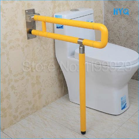 handrails for bathroom shop bath mats online new white yellow over toilet
