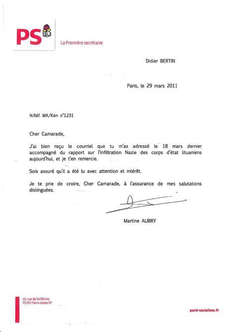 Lettre De Remerciement Translation Lettre De Demission Application Letter