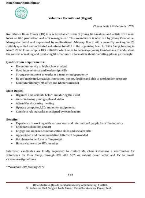 Motivation Letter Ngo ngo cover letter image collections cover letter sle