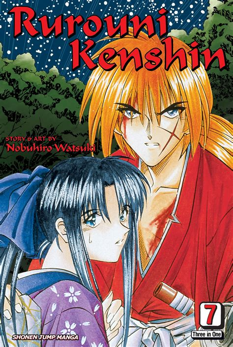 Rurouni Kenshin Vii rurouni kenshin vol 7 vizbig edition book by nobuhiro watsuki official publisher page