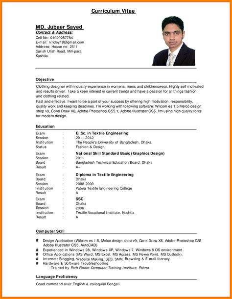 format for curriculum vitae pdf 7 curriculum vitae en pdf appeal leter