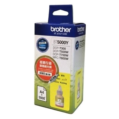 Tinta Printer Bt 5000 Yellow original ink cartridge bt 5000 y bt5000y yellow