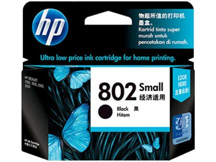 Hp 802 Small Black Original hp 802 small black ink cartridge it galeri