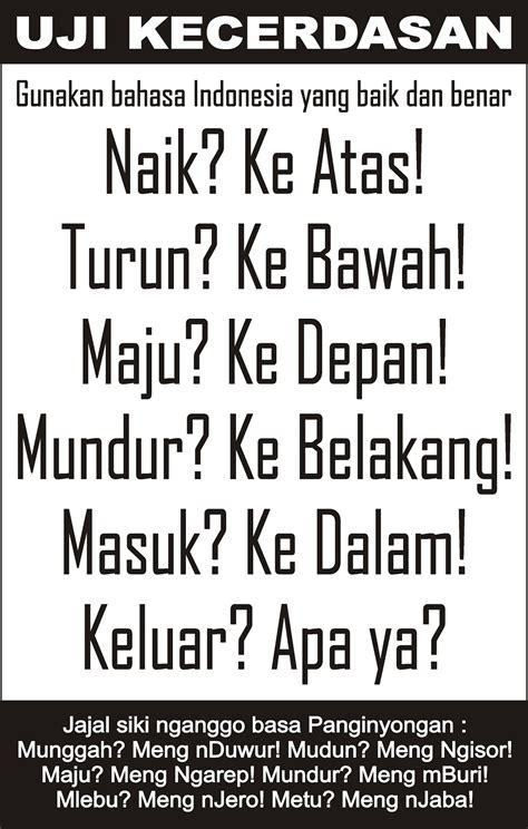 rifkiadhis belajar bahasa indonesia lewat bahasa jawa