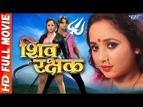 bhojpuri video hd 2017 download bhojpuri movie hd download 2017 download hd torrent