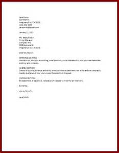 best cover letter i read free salutation on a cover letter salutation for cover