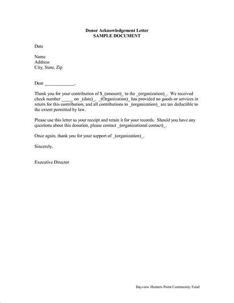 Acknowledgement Letter Loan loan acknowledgement letter docoments ojazlink