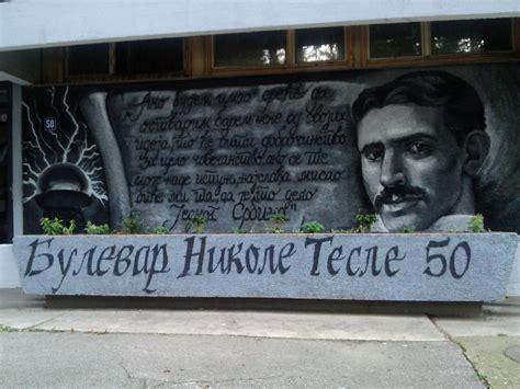 Nikola Tesla Na Srpskom Bulevar Nikole Tesle Novi Beograd Mural Rentastan