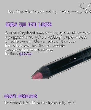 Eyeliner Sui by Sui Eyeliner Reviews Photo Makeupalley