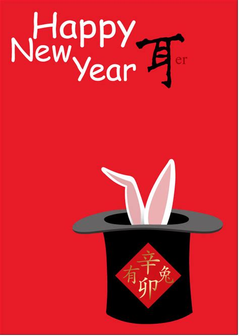 rabbit in new year 2015 search results for lunar hair growth 2015 black