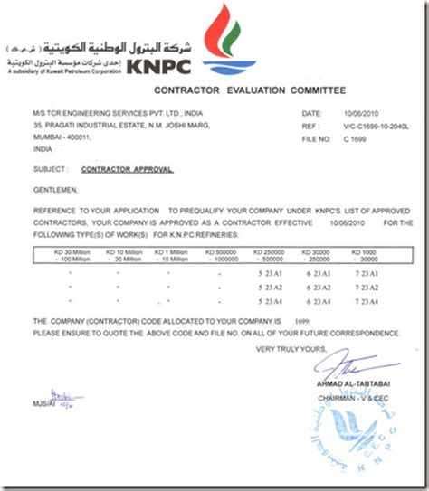 Offer Letter Kuwait Engineering World Material Science Laboratory Testing And Ndt Services July 2010