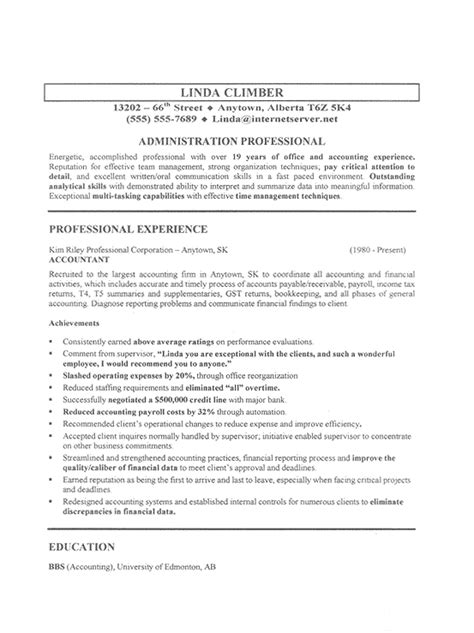 mca resume format mca resume format for experience http www