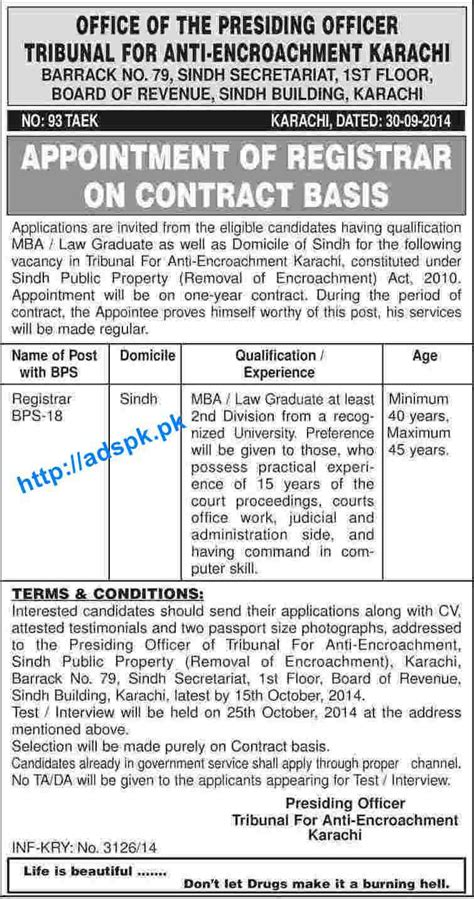 Open Degree Is Eligible For Regular Mba by Open In Presiding Officer Tribunal For Anti