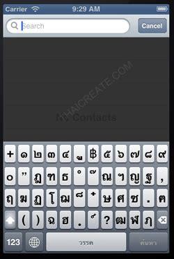 keyboard tutorial ios เพ ม keyboard thai keyboard ภาษาไทยบน ios simulator