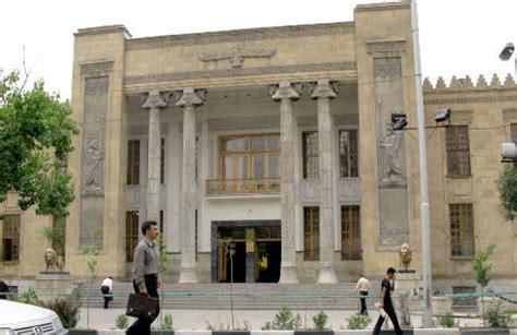 bank melli iran iran debuts its only bank branch ny daily news